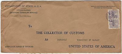 CHINA (Dairen, Manchuria 1 Oct. 1936) US Consular Mail to Hawaii, Japanese Post