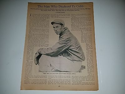 Mule Haas Pete Browning 1930 Baseball Magazine Headliner  Sheet