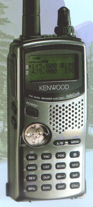 KENWOOD TH-D7A 144/440MHz FM DUAL-BAND HT w/ program cable