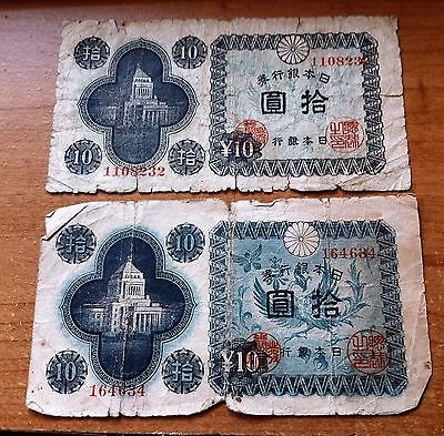 1940's PAIR NIPPON GINKO 10 YEN JAPAN Banknotes