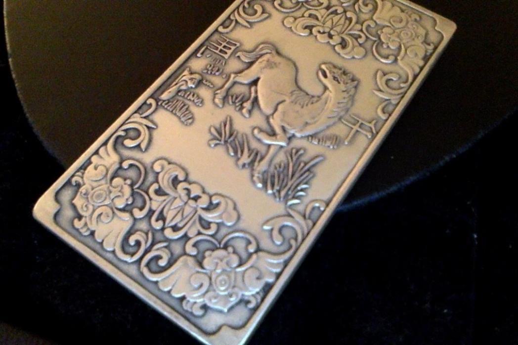 Old Chinese Calendar Tibetan Silver Engraved Horse Zen Ying Yang