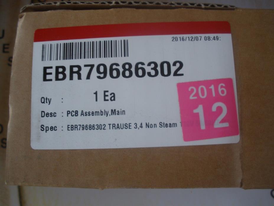 OEM LG EBR79686302 DISHWASHER MAIN CONTROL BOARD PART NEW
