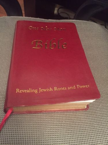 ONE NEW MAN BIBLE - Revealing Jewish Roots and Power!  BURGUNDY SYN. LEATHER!
