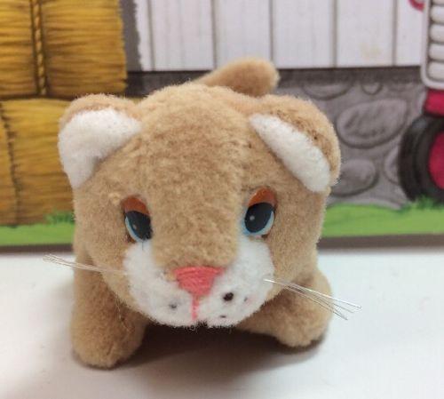 Galoob Pound Puppies Jungle Lion Baby Cub 3