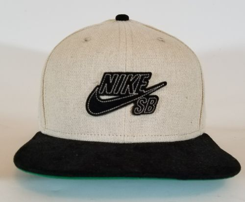 Nike SB tan all over Snapback Hat  Adjustable Unisex