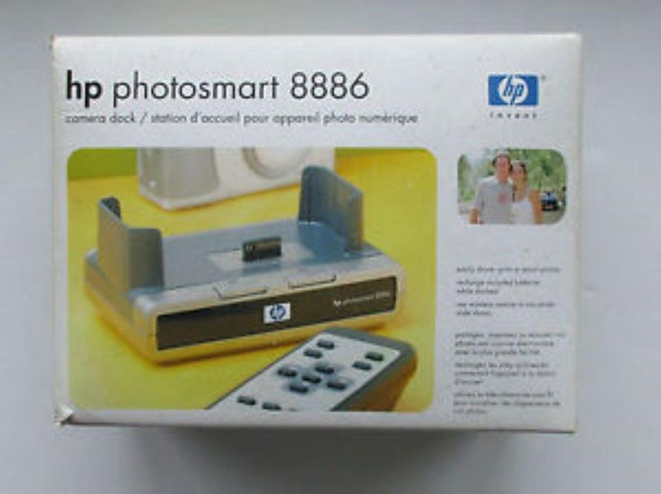 HP Photosmart C8886 Digital Camera Dock & Remote Control, Accessories