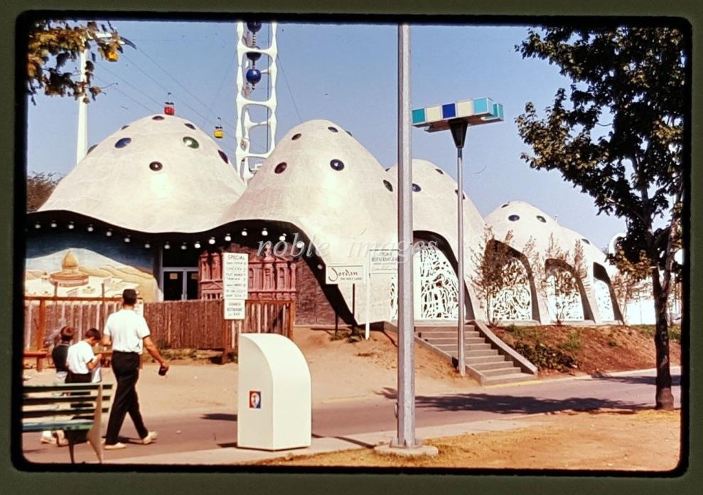 1964 New York Worlds Fair Jordan Dome Building, Swiss Sky Ride Ektachrome Slide