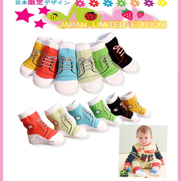 Set of 6   New Baby Toddler Boy Colorful Sneaker Socks Size 1-3T
