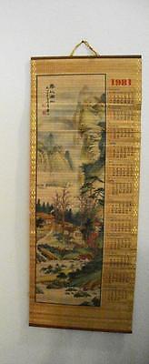 Bamboo Wall Calendar Hanging Oriental Homes Decor 1980 Giftco