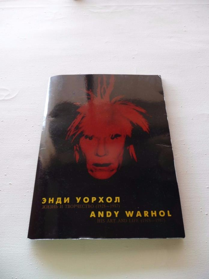 ANDY WARHOL His Art and Life 1928-1987 Promotional Packet Folder Poster Program