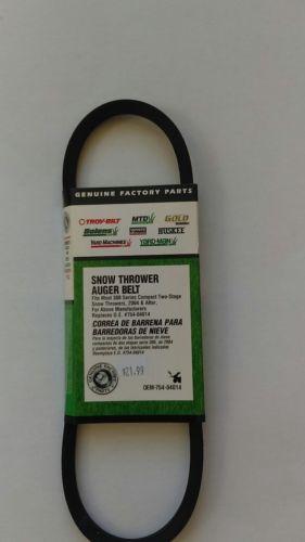 MTD Genuine OEM-754-04014 954-04014 auger belt two stage snow thrower 300 series