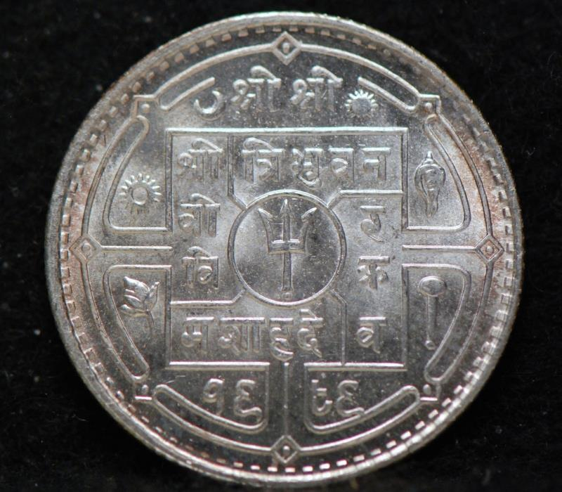 Nepal, (1989) (1932 AD) 50 Paisa, silver, Uncirculated, restrike            wtpx