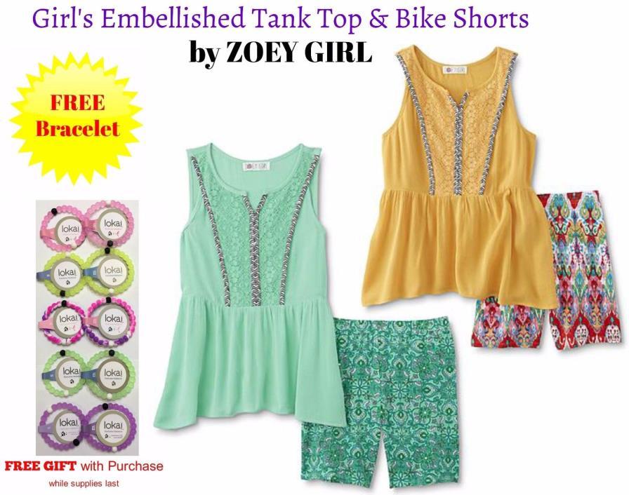 Girls Tank Top & Bike Shorts 2 Piece Set Plus Size Med-Lg-XL Reg $36 w/tags NEW