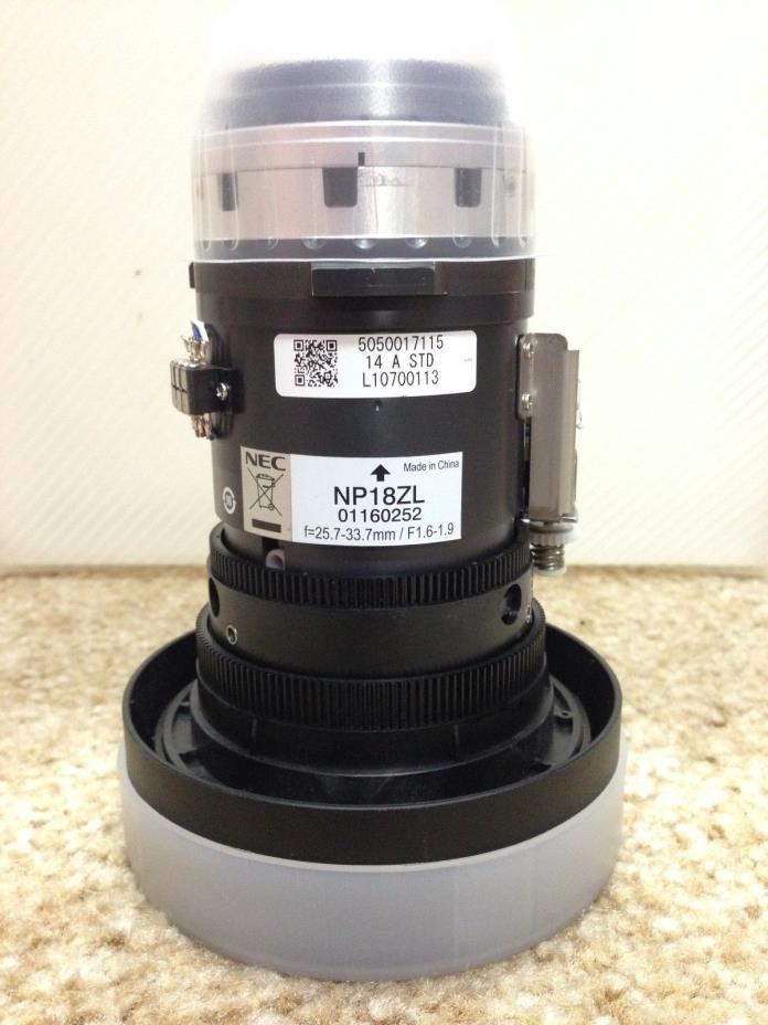 NEC NP18ZL Standard Throw Zoom Lens