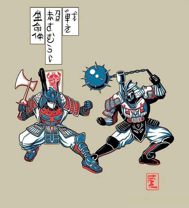 Japanese Armor SW tematic Black