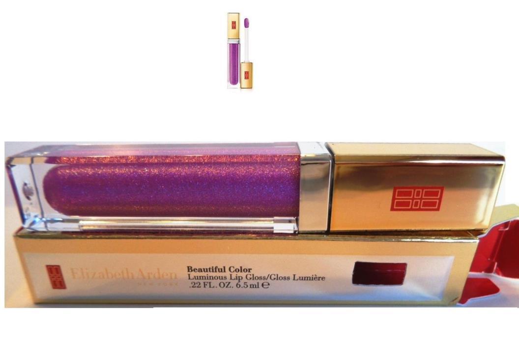Plumping Violet Lip Gloss Shimmer FULL SIZE LIMITED EDITION Elizabeth Arden NIB