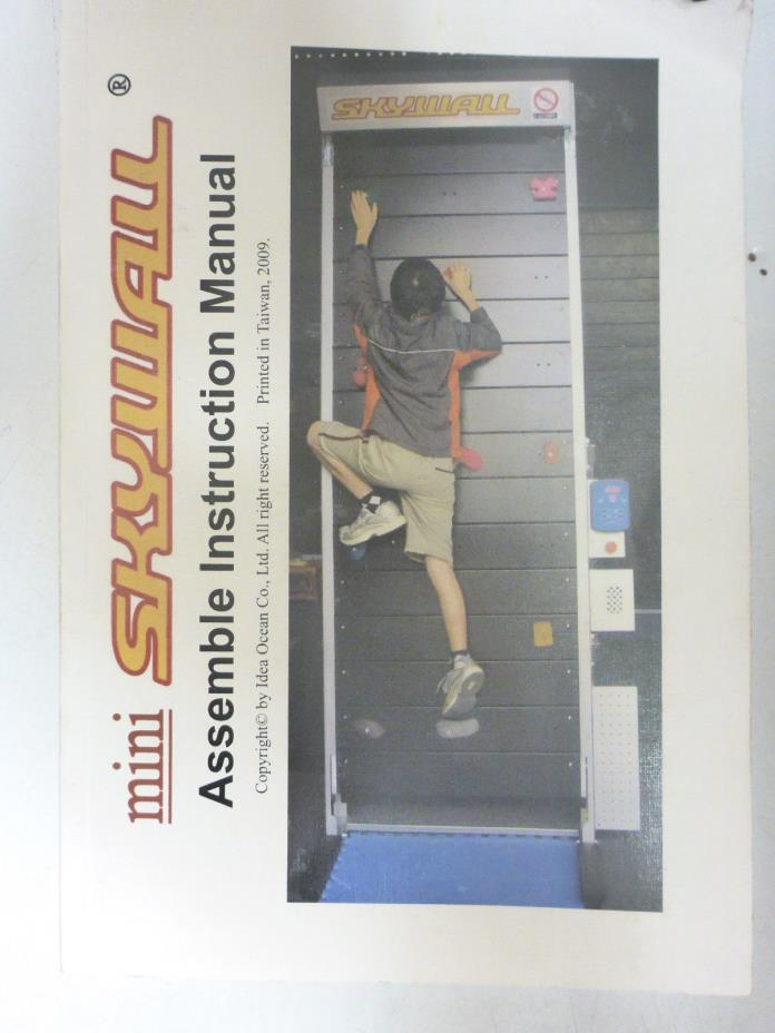 youth skywall elctronic treadwall