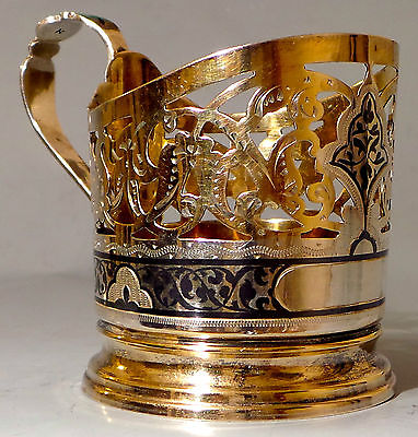 Tea glass holder USSR - VINTAGE Russia Russian Antique Soviet Gilded Silver 875