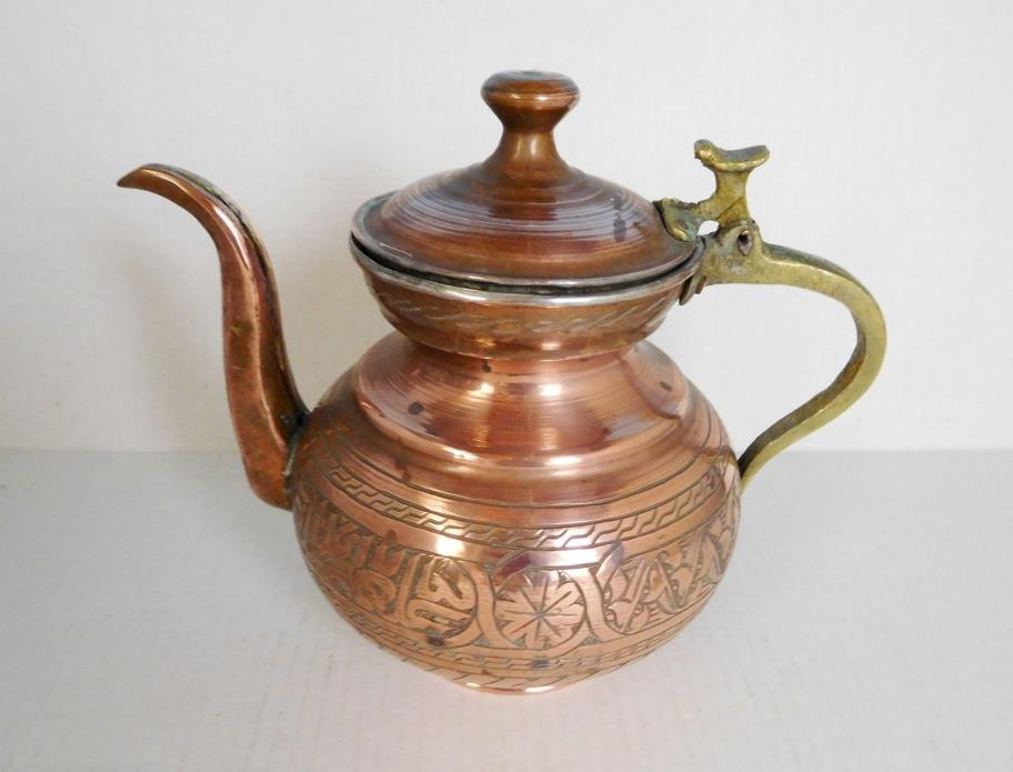 VINTAGE COPPER & BRASS TEA POT ORNATE DECORATIVE ENGRAVED DESIGN