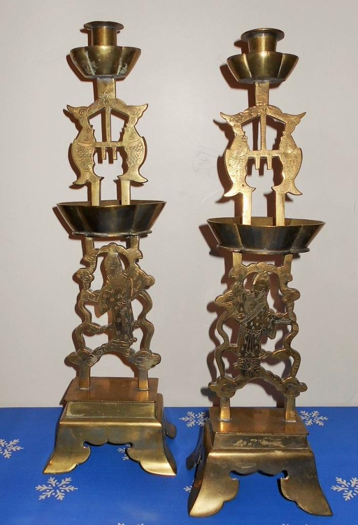 VINTAGE PAIR SOLID BRASS ASIAN INSPIRED CANDLESTICKS INCISED DESIGN FISH & MAN