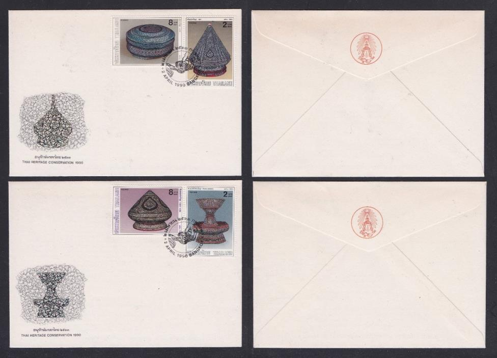 THAILAND STAMP COVER. FDC. 1990. SC#1341-1344. HERITAGE CONSERVATION. 2 COVERS