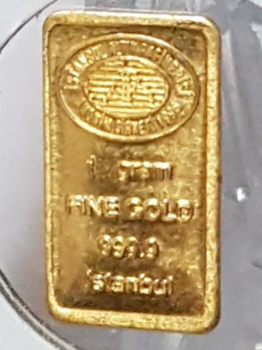 1 Gram 999 Gold Bar Istanbul - with security hologram
