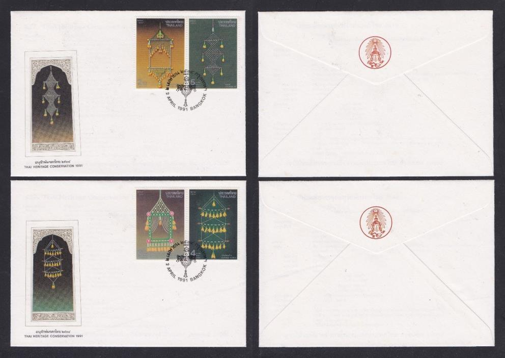 THAILAND STAMP COVER. FDC. 1991. SC#1385-1388. HERITAGE CONSERVATION. 2 COVERS
