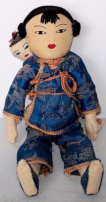 Vintage Cloth Doll JAPANESE CHINESE FOREIGN DOLL with BABY 12