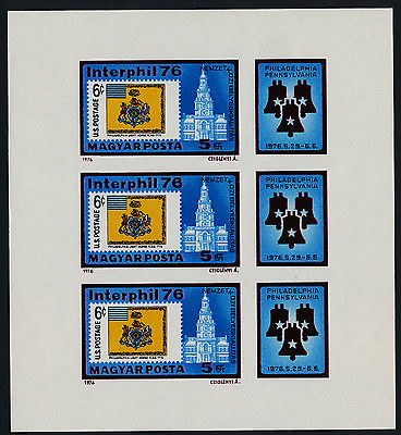 Hungary 2421 sheet imperf MNH Stamp on Stamp, Architecture, Crest