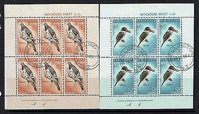 New Zealand SG# MS 804b - Used w/ First Day Cancel (See Notes) - Lot 041617