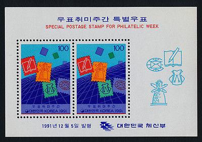Korea 1669a MNH Stamp on stamp, Philatelic Week