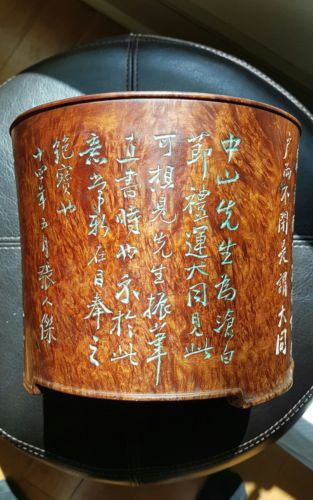 Chinese vintage burl wood walnut brush holder Chinese calligraphy brush pot