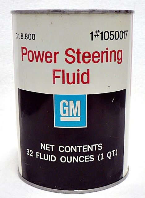 Honda Power Steering Fluid - For Sale Classifieds