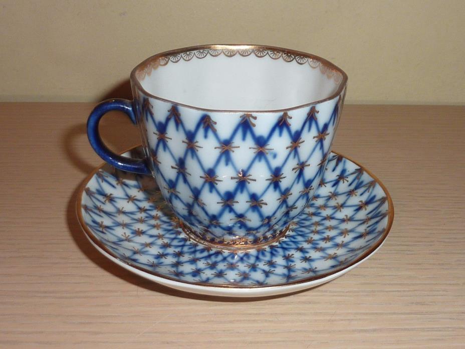 Lomonosov Made in the USSR Cobalt Net Demitasse Cup & Saucer