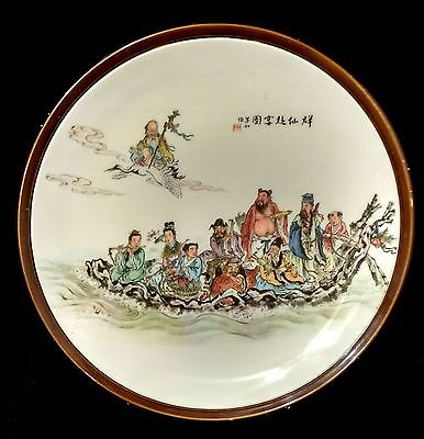 Rare Vintage Shin-San #608 Melamine Plastic Large 12 1/2