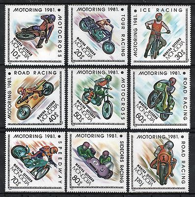 [Mong151]  Mongolia 1981 Motorcycles Issue MNH