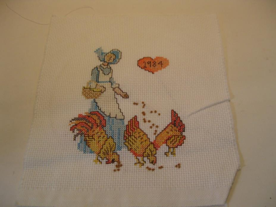 Finished Completed Cross Stitch Piece Feeding The Chickens