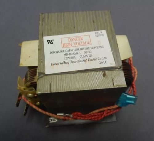 Recertified Emerson MD-102AMR-1 Microwave Transformer Quick Shipping