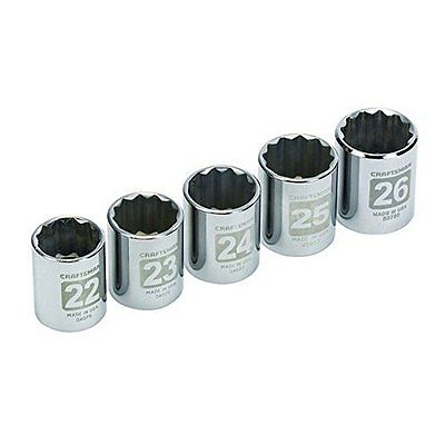 Craftsman 5 pc. Metric 12 pt. 1/2 in. dr. Large Socket Accessory Set 9-34574