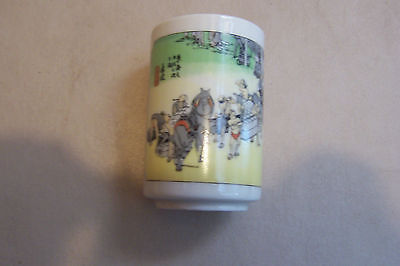 Vintage   Saki Tea Glass Cup,Asian worker scene
