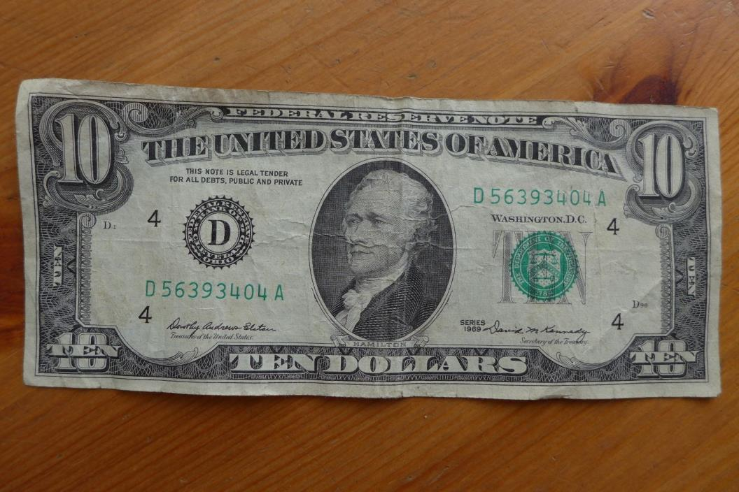 1969 10 TEN DOLLAR BILL US CURRENCY