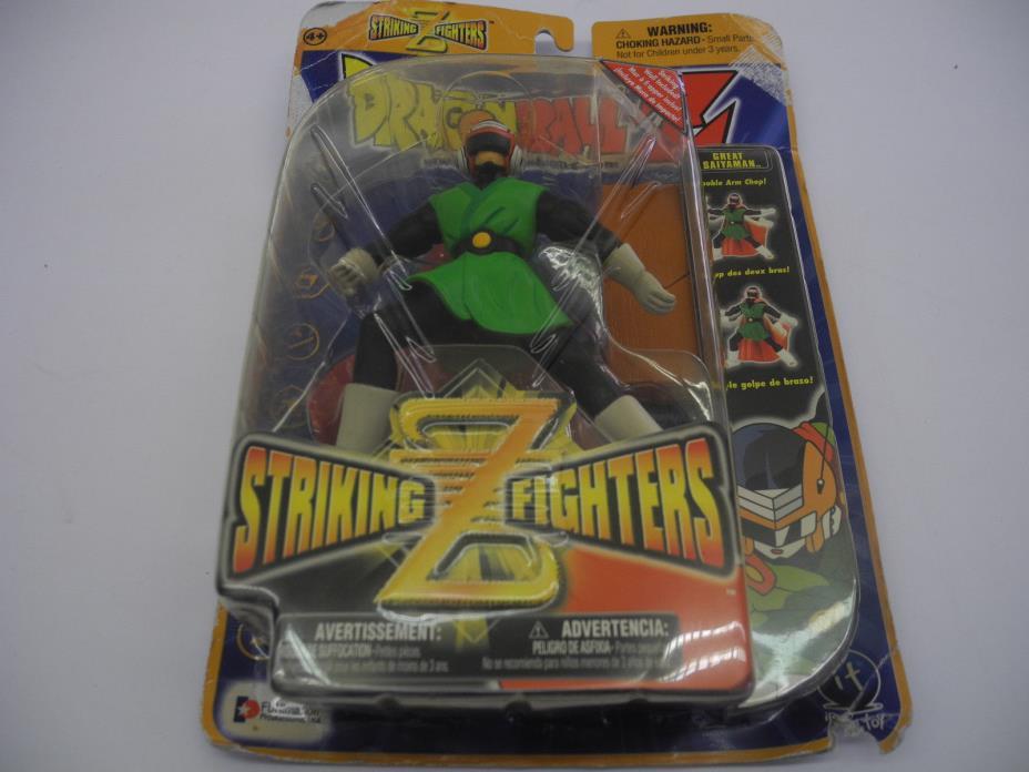 Dragonball Z Great Saiyaman Action Figure Striking Z Fighters Collectible NIB