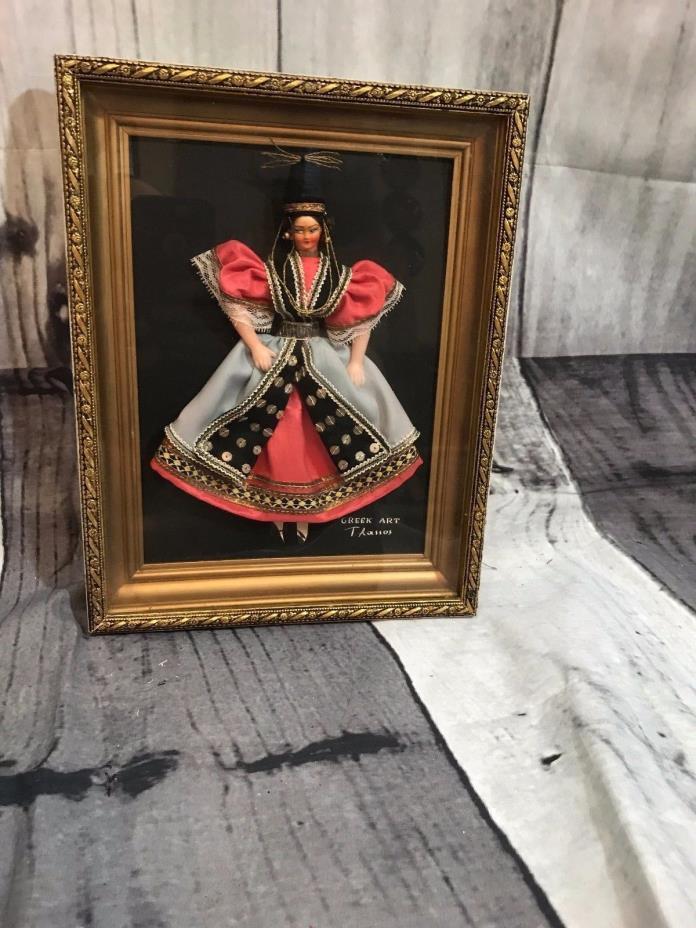 Greek Art Greek Doll  Costume Framed Shadow Box Vintage (A)