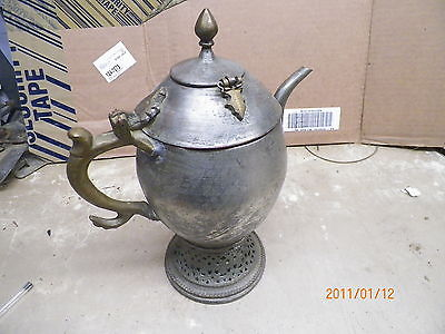 Antique Islamic Persian Copper & Brass Charcoal Heater Coffee Pot Samovar