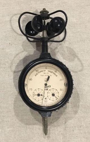 Vintage 1976 USSR Russian Original MC-13 Anemometer in Box