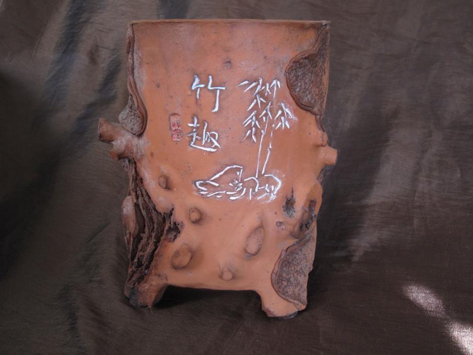 ANTIQUE  VINTAGE  YIXIN  Pottery Tree Stump Sculpture Brush Pot Vase