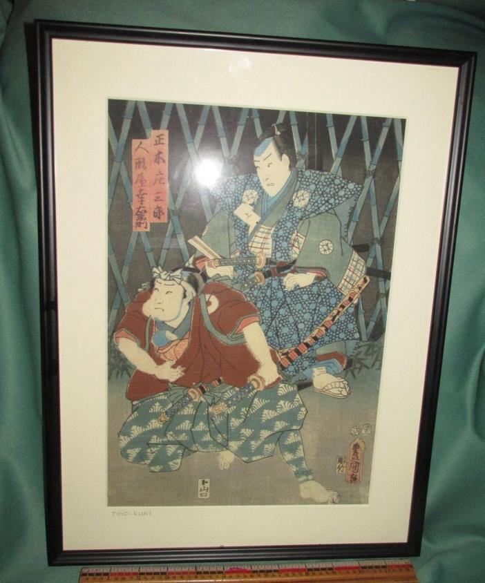 Japanese Samurai Woodblock Art Print Utagawa toyokuni Hanga Ukiyoe