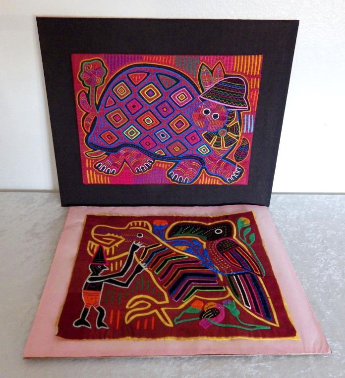 2 vtg Panama mola sea turtle bird parrot multi layer cutwork ethnic textile art