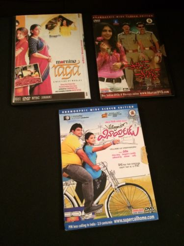 Lot 3 Indian DVDs Movies: Police Police Morning Raga Village Lo Vinayakudu