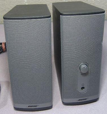 Bose Companion 2 Series II Multimedia Speaker System